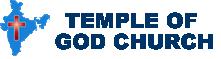 टेम्पल ऑफ़ गॉड चर्च